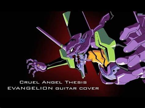 A Cruel Angels Thesis Neon Genesis Evangelion Theme